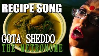 VEGETABLE SOUP w LENTILS | GOTA SHEDDHO (BENGALI RECIPE) | SAWAN DUTTA | THE METRONOME