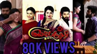 Sembaruthi serial wedding song