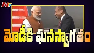 Governor Narasimhan Welcomes PM Modi In  Gannavaram Airport I PM Modi AP Tour Live Updates | NTV