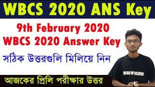 WBCS 2020 Answer Key|WBCS 2020 ANS Key| The Way Of Solution | Part - 1