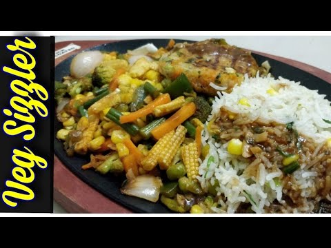 Veg Sizzler Recipe | Best Indian Restaurant Style Vegetable Aloo Tikki Sizzler Recipes Veg