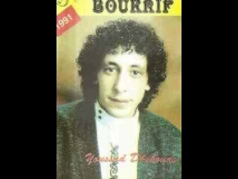 Madjid BOUKRIF son