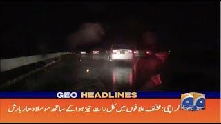 Geo Headlines 08 AM | Karachi kay mukhtalif elaq'oun mein mosla dhar barish 29th August 2019
