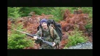 Prince of Wales Island ... Blacktail deer hunting