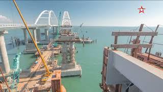 На Крымском мосту поставили все железнодорожные пролеты