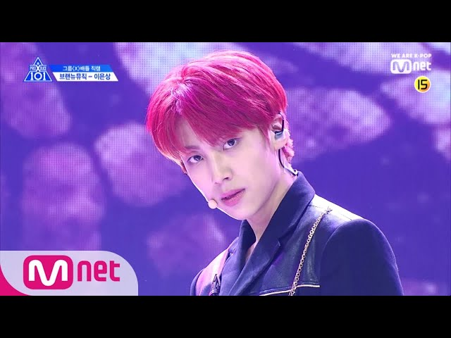 These Are Our Favourite Frontrunners From Produce X 101 | E! News