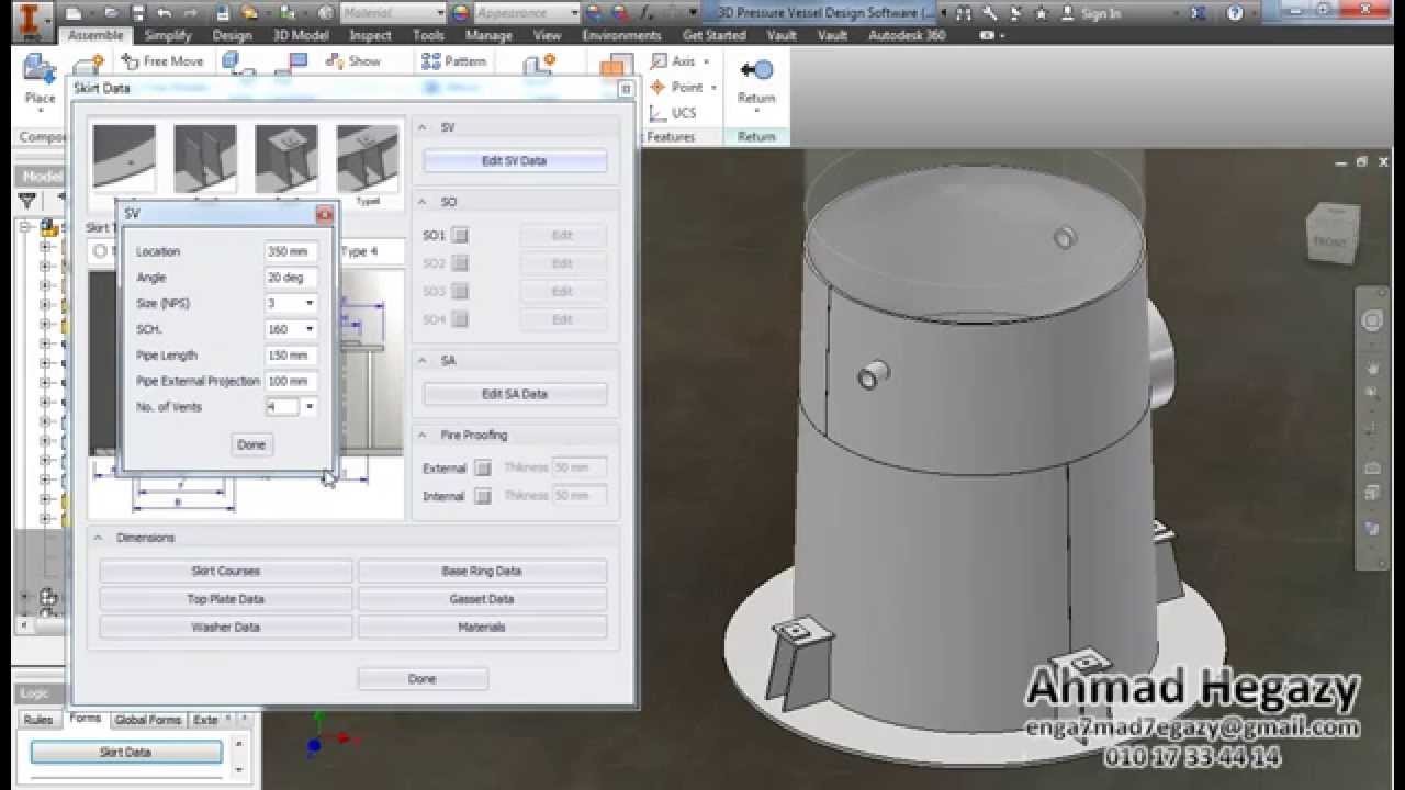 3d Pressure Vessel Design Software Support Skirt Youtube