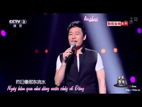 [Vietsub] Mộng uyên ương hồ điệp 新鴛鴦蝴蝶夢 - Hạo Thiên (Bao Thanh thiên OST)