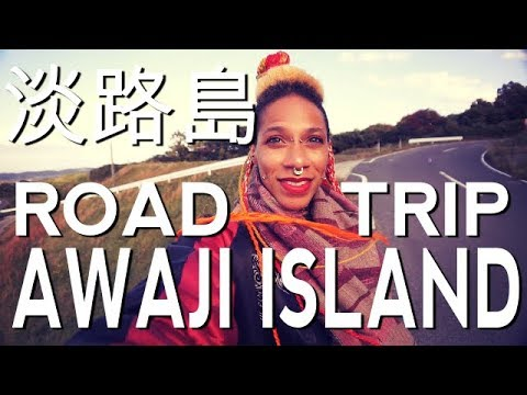 TRAVEL JAPAN // ROAD TRIP IN AWAJI ISLAND PT. 1 #紅葉