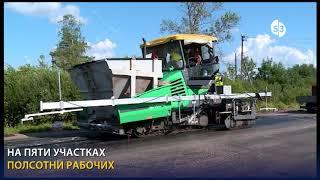 Ремонт дорог в Старой Руссе / Новгородская область