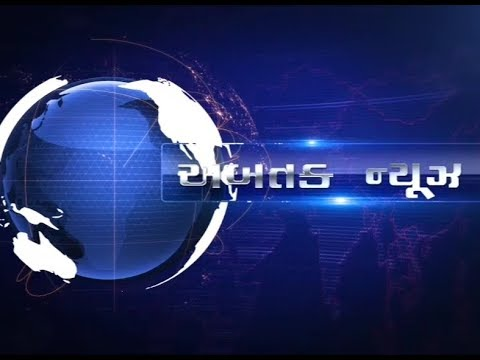 Abtak Afternoon News -05-01-2018