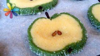 Чтобы похудеть, приготовьте полезное печенье «Яблочко» – Все буде добре. Выпуск 773 от 14.03.16