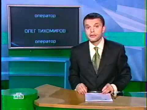Прощание Парфенова с телеканалом НТВ