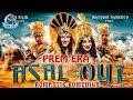 Pre Mera Asal Oyi Yangi O Zbek Filmi mp3