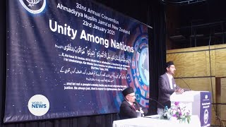 32nd National Jalsa Salana held in New Zealand