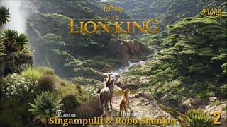 The Lion King - Tamil : : Timon &amp Pumbaa Scene - 2
