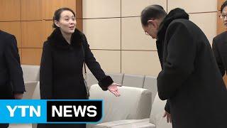 [뉴스큐] 아흔의 김영남, 김여정에