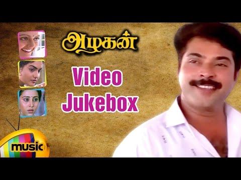Azhagan Tamil Movie Songs | Video Jukebox | Mammootty | Bhanupriya | SPB | Keeravani