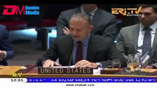 ERi-TV, #Eritrea - Tigrinya News for November 15, 2018