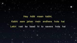 Kabhi Kabhi Aditi Zindagi - Jaane Tu Ya Jaane Na (Karaoke Version)