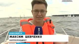 На новосибирском водохранилище провели международн
