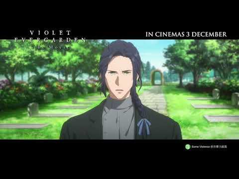 violet-evergarden:-the-movie-(main-trailer-#1)-—-in-cinemas-3-december