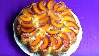 Супер пирог с персиками. Божественный вкус.