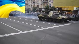 Парад на День Незалежності України 2016