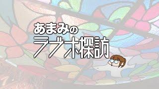 大阪府枚方市にあるホテルリープハーバー 417号室のご紹介です。 ひ○パ...