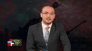 استهداف السفينة الاسرائيلية - باسم ابو عطايا وعبدالله الجفري وحسان عليان - تغطية خاصة مع قتيبة يعيش