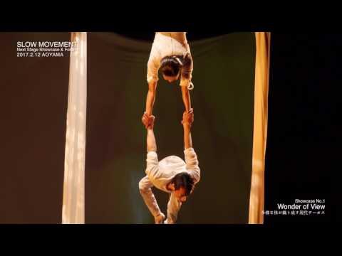 SLOW MOVEMENT -Next Stage Showcase - ダイジェスト版