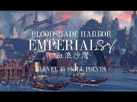 BLADE & SOUL | BLOODSHADE HARBOR | EMPERIAL |  Explanation / Guide / Walk-through