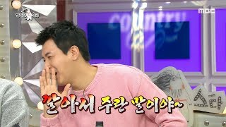[HOT] Kim Seunghyun almost hit by Lee Deokhwa , 라디오스타 20191106