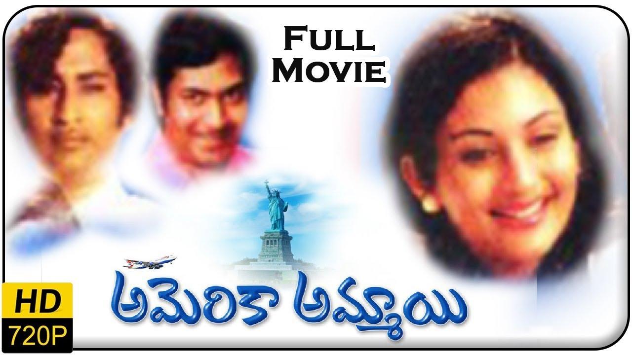 Download America Ammayi Telugu Full Length Movie    Ranganath, Deepa, Sridhar, Pandari Bai