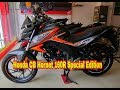New 2018 Honda CB Hornet 160R Special Edition Review in Hindi