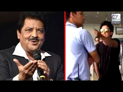 Udit Narayan's REACTION On Aditya Narayan's Fight With Airport Staff | LehrenTV