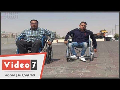 ذوو الاحتياجات الخاصة يطالبون محافظ السويس بتوفير فرص عمل  - 19:22-2017 / 8 / 15
