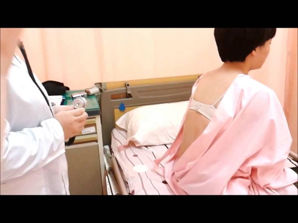 胸肺部評估