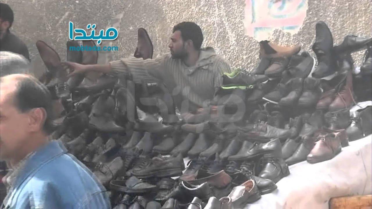 18bbb9934 سوق الجمعة».. أحذية برخص التراب - YouTube