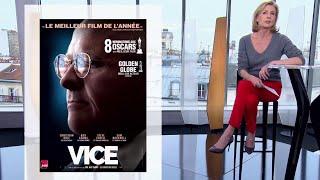 Vice, au coeur du pouvoir américain