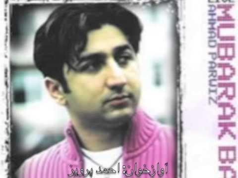 Ahmad Parwiz - Porta Ka Cheshman - Mast Pashto Song