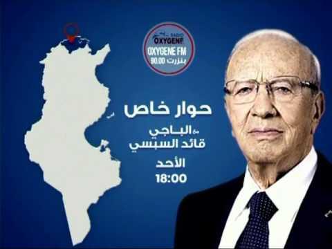 حصريا و لأول مرة رئيس الجمهورية الباجي قايد السبسي في حوار خاص يوم الأحد 18:00 على نسمة لايف