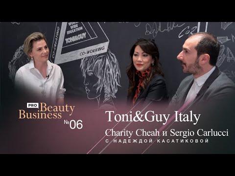 Один день с TONI&GUY в Милане – Интервью с совладельцами TONI&GUY, Italy | PRO Beauty Business