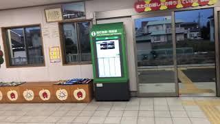 JR五能線 藤崎駅
