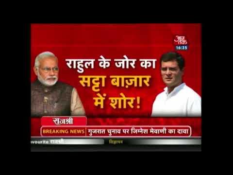 Hardik Patel Says, BJP Hired 140 Engineers To Hack 5000 EVMs
