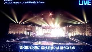 日テレ系音楽の祭典ベストアーティスト2013 EXILEファンで、EXILEのヒロ...