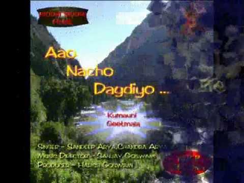 Hit Kumaoni Song - O Neetu
