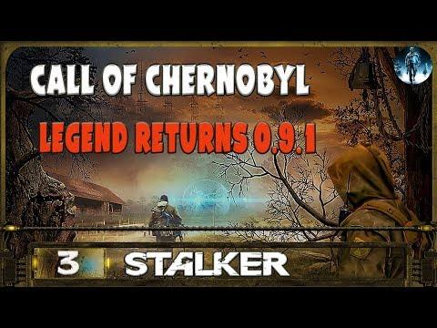 STALKER Legend Returns Call Of Chernobyl - 3: Болотный Доктор , Уникальное растение , Бар