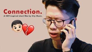 City Music Singapore CNY 2019: Connection.