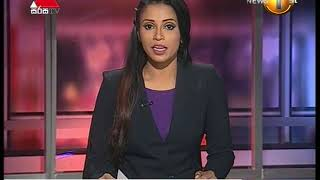 News 1st: Lunch Time Sinhala News | (17-01-2018)